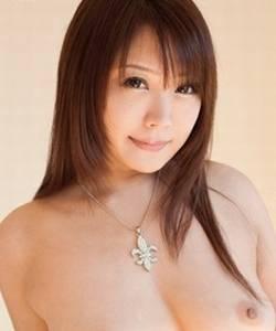 Waka Misono