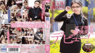 Watch Japanese Porn - FHD S-Cute 649 Yuuna Obedience Big