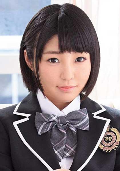 Yuri Aine