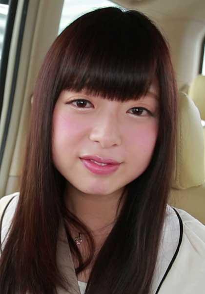 Hana Akane