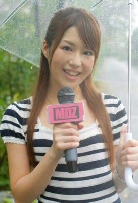 Haruka Kitagawa