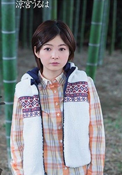 Uruha Suzumiya