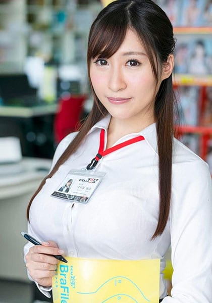 Yu Misawa