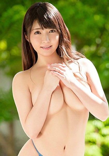 Chikako Maru