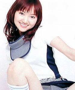 Yuuna Aoba