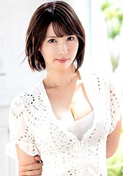 Yuki Nanami