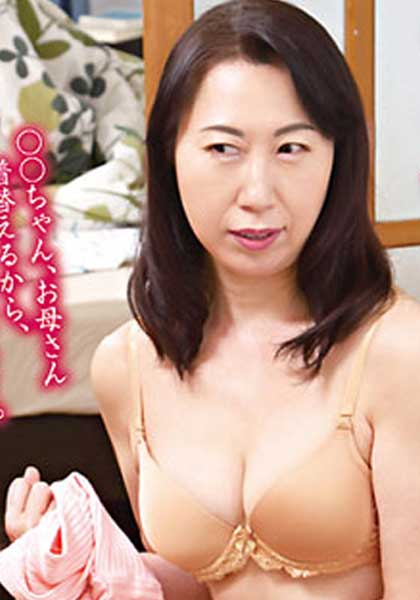 Akemi Washio