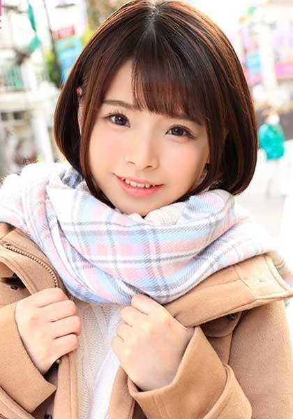 Erina Oka