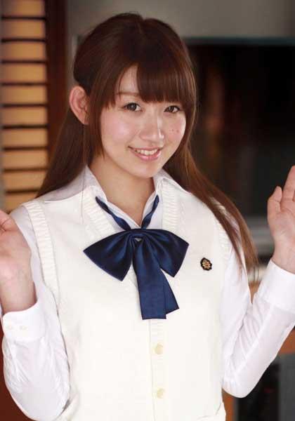 Ren Hinata