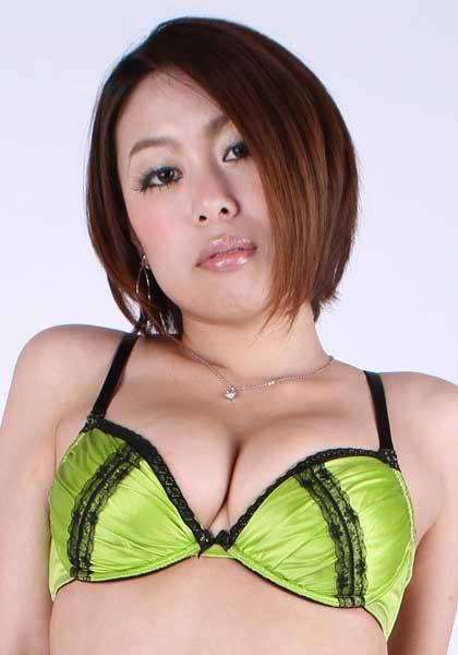 Serina Kagami